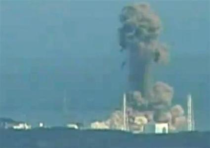 Wybuch wodoru w reaktorze 3  (Fukushima plantPhotograph: -/AFP/Getty Images - https://www.theguardian.com/world/gallery/2011/mar/15/japan-nuclear-plant-fukushima)